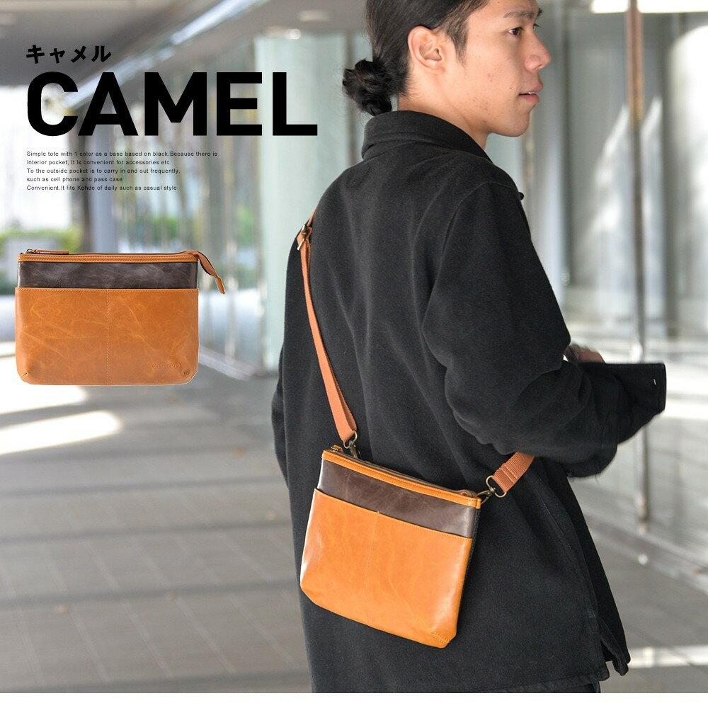 ★台灣現貨Control 日本斜包 新款 個性 時尚 放平板 休閒包 單肩包 2