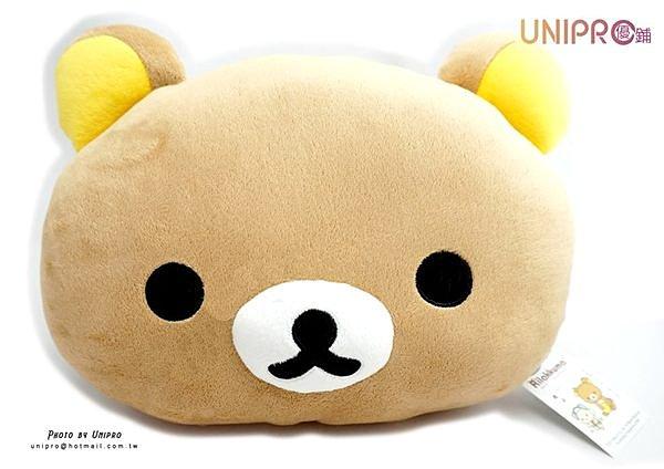 【UNIPRO】拉拉熊正版授權 Rilakkuma 輕鬆熊 哥哥 棕熊 頭型 抱枕 靠枕 午安枕