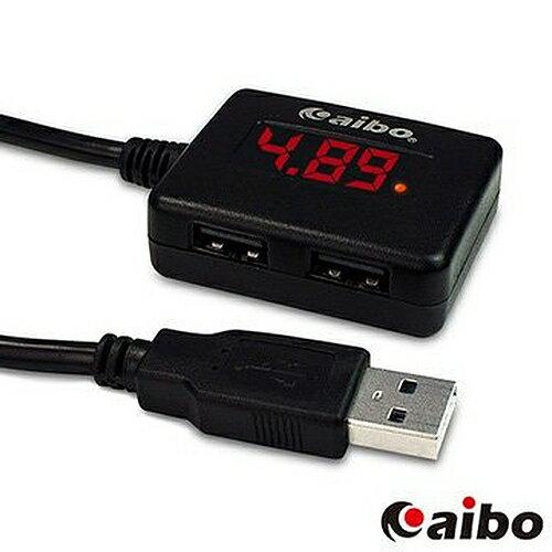 aiboUSB數位電表四埠充電器電流表電壓表檢測儀電壓檢測器電流檢測器USB電壓電流測試儀