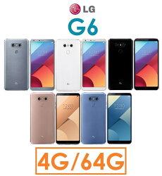 【原廠貨 分期0利率】樂金 LG G6(H870DS)5.7吋 4G/64G 4GLTE 智慧型手機●IP68 防水防塵●18:9
