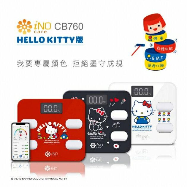 iNO CB760 藍牙體重計_Hello Kitty (紅) ( CB760_Hello Kitty (紅) 【迪特軍】
