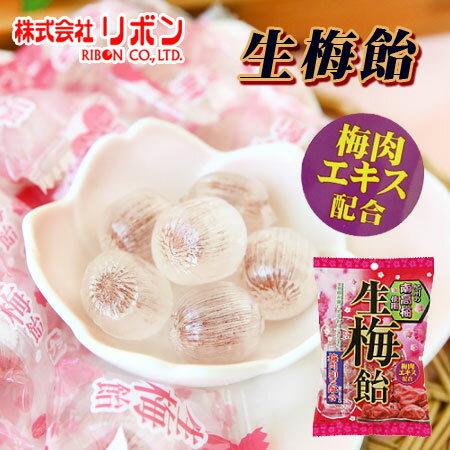 日本RIBON南高梅生梅飴110g生梅糖生梅飴梅子糖紀州南高梅糖果零食【N102777】