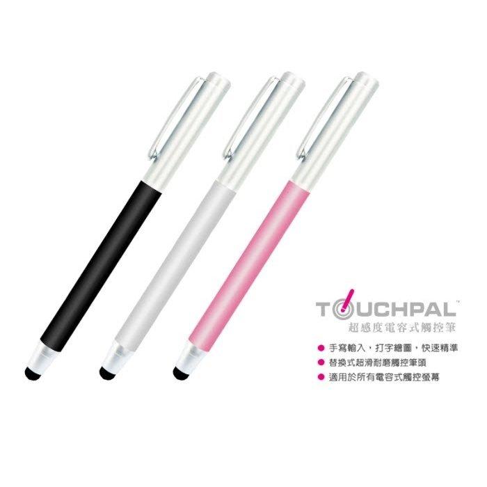 *╯新風尚潮流╭*JetArt Touchpal 超感度電容式觸控筆 智慧型手機平板電腦用 TP2300