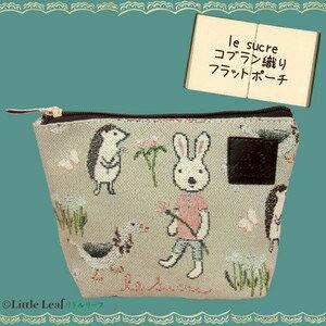 【真愛日本】 *le sucre la creme法國兔*15100800045 針織拉鍊化妝包-LOGO皮 戶崎尚美 化妝包 收納