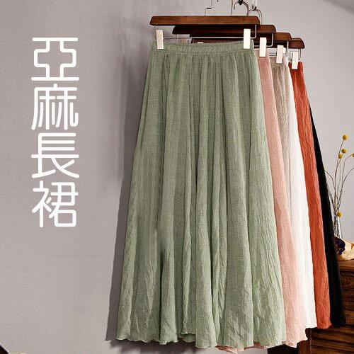 ☆BOBI☆02 / 01森林系必備款多色純色棉麻半身裙長裙【LAC1662】 0