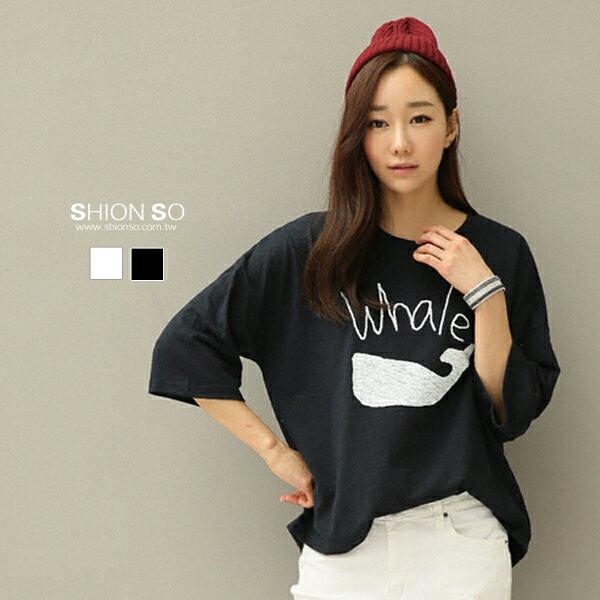 享瘦衣舍中大 ~B1606~鯨魚印花上衣