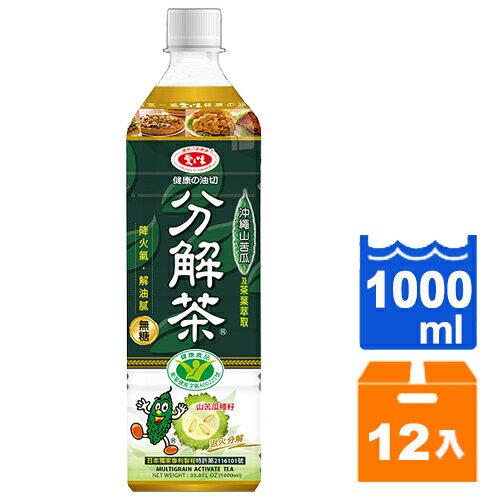 愛之味 分解茶 沖繩山苦瓜(無糖) 1000ml (12入) / 箱 0
