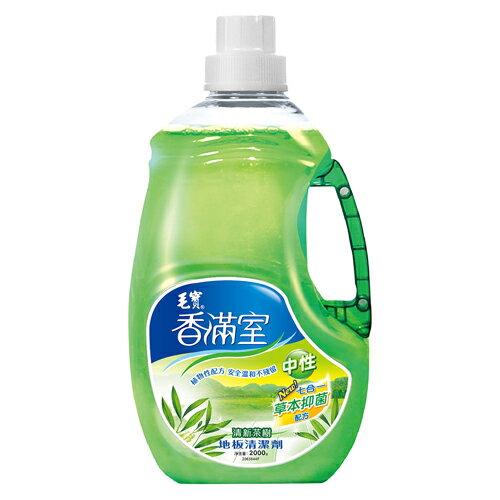 香滿室地板清潔劑-清新茶樹 2000g【愛買】