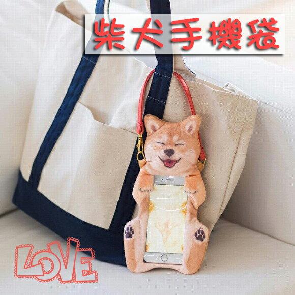 【葉子小舖】柴犬手機袋情侶手機包觸屏手機掛包手機保護套收納包零錢筆袋多用途小包節慶送禮3C產品周邊配件