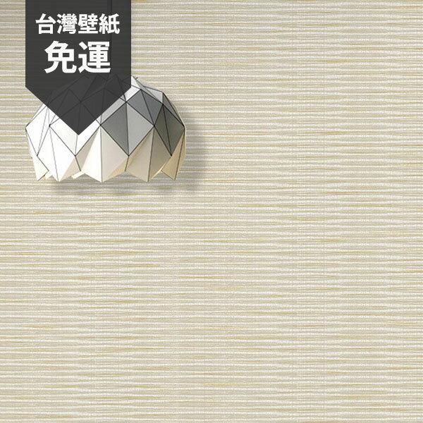 壁紙屋本舖:素色和風台灣壁紙24679