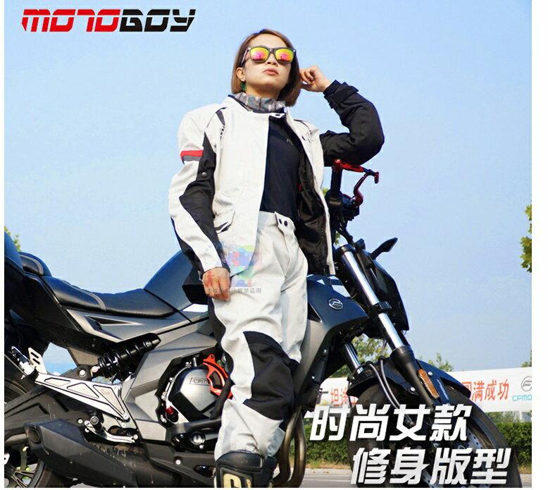 【尋寶趣】MotoBoy 四季女款防摔褲 防水內裡 CE四件護具 重機 / 摩托車 / 賽車 / 拉力 / 越野褲 MB-P16 1