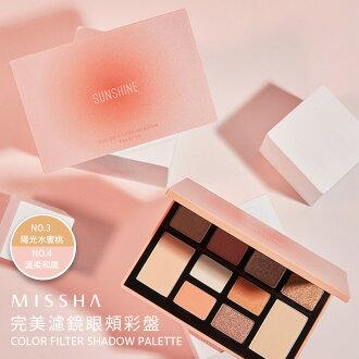 韓國 MISSHA 完美濾鏡眼頰彩盤 熱賣超人氣商品  SP嚴選家