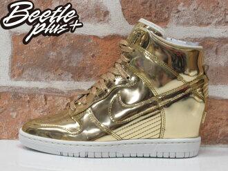 BEETLE PLUS WMNS NIKE DUNK SKY HI SP LIQUID GOLD 限量 金 化學AU 內增高 女鞋 639233-770