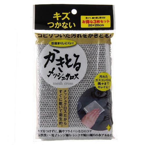 【百倉日本舖】日本進口 網狀去污巾/去污布
