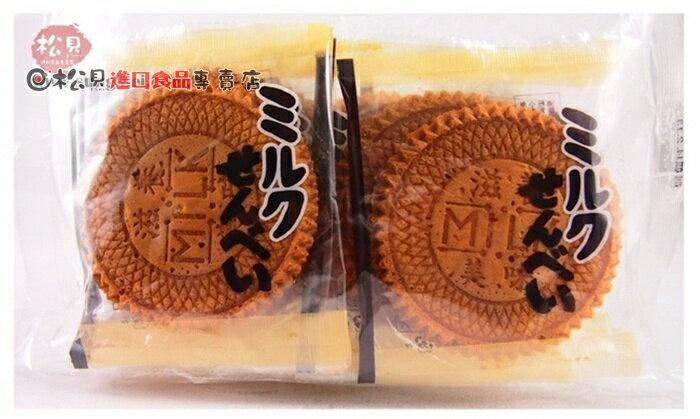船岡牛奶煎餅20枚165g【4976573247059】