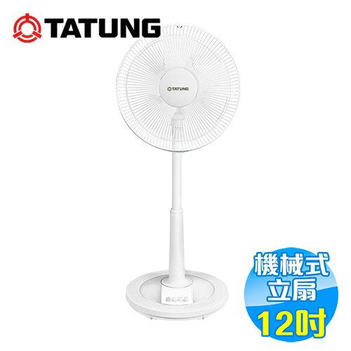 大同 Tatung 12吋電風扇 TF-L12E