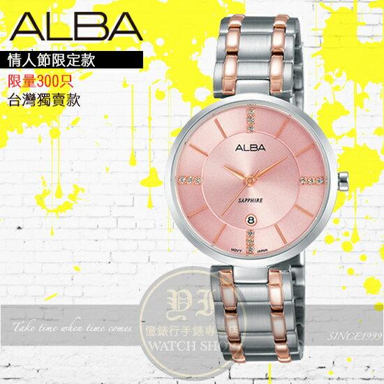 ALBA 劉以豪代言七夕情人限定限量淑女腕錶VJ22-X236P/AH7L27X1公司貨