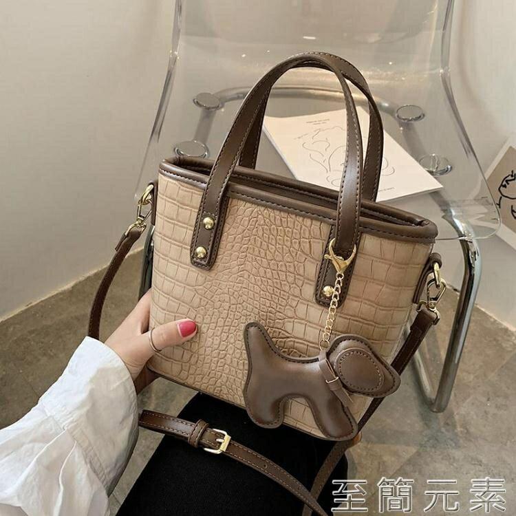 水桶包 網紅復古小包包女包新款潮時尚百搭單肩斜背包手提托特水桶包