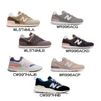 New Balance 美國慢跑鞋/跑步鞋推薦New balance 574 / 996 / 997H 女運動休閒鞋
