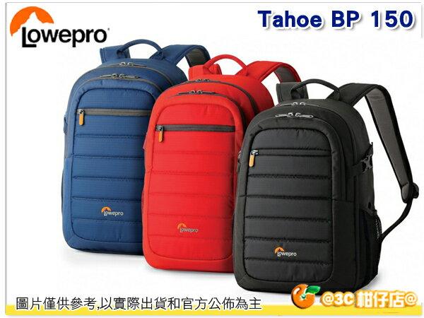 免運 羅普 Lowepro Tahoe BP 150 太湖後背包 攝影包 相機包 公司貨