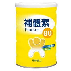 永大醫療~補體素80 P80 新上市~每罐特惠價360元