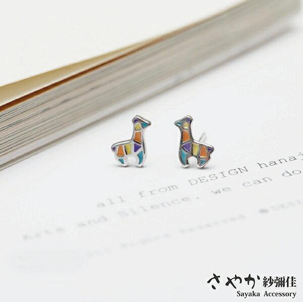 SAYAKA 日本飾品專賣:【Sayaka紗彌佳】純銀彩色小馬耳環