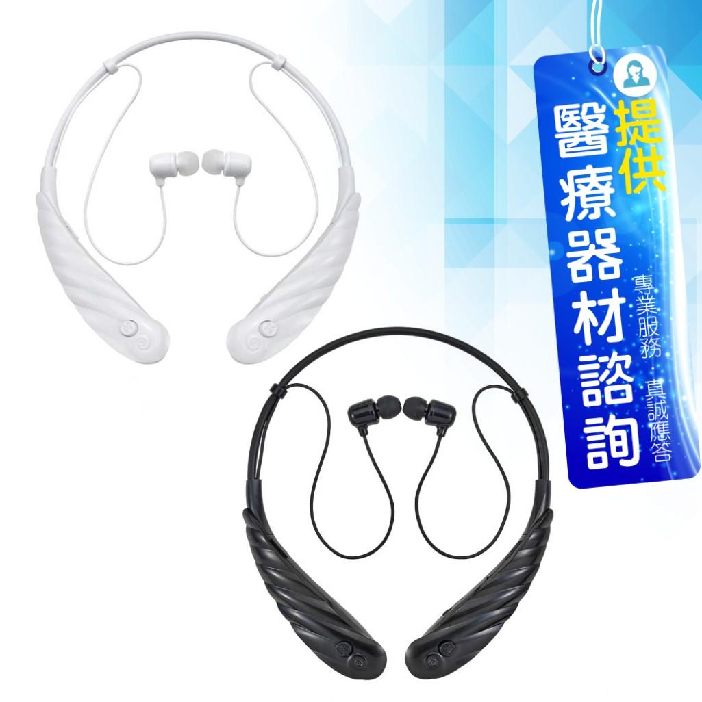 來而康長照輔具市集 來而康 元健大和 耳寶 助聽器 6K5A 充電式脖掛型 A款補助
