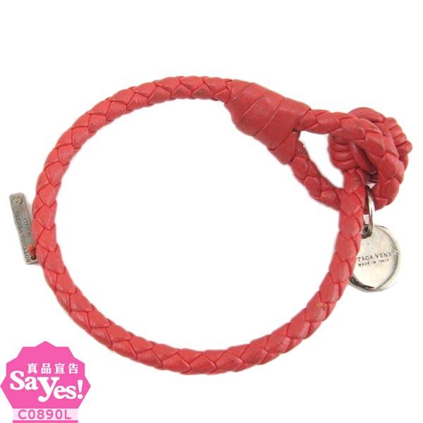【奢華時尚】秒殺推薦!BOTTEGA VENETA 玫瑰紅色編織皮革經典單圈手環(八成新)#19856