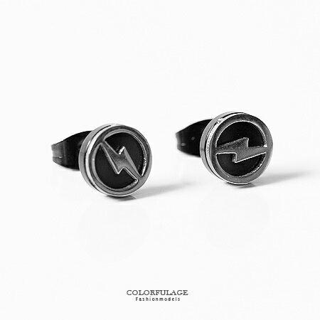 耳環 閃電 圓形框邊穿式貼耳耳針 簡約百搭單品 立體鏤空線條 柒彩年代~ND240~單一色