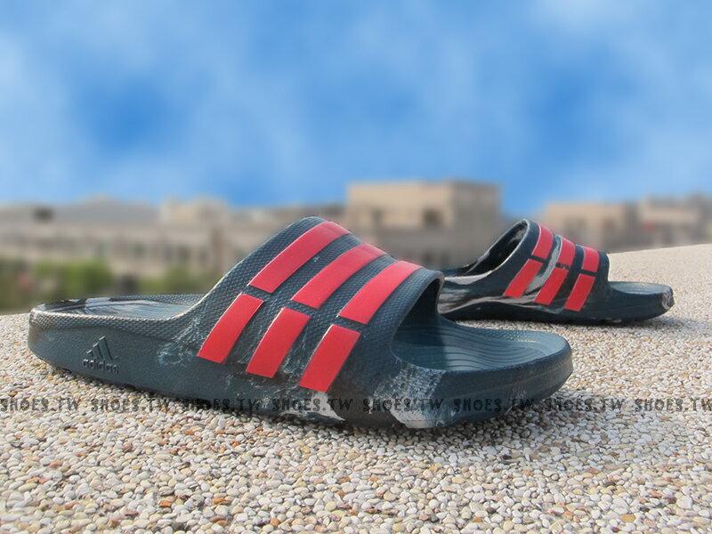 Shoestw【AQ5257】ADIDAS DURAMO SLIDE 拖鞋 一體成型 藍綠迷彩 男女都有