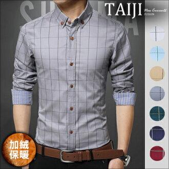 長袖襯衫‧滿版細線格紋反摺長袖襯衫‧七色‧加大尺碼【NTJBM2311】-TAIJI-