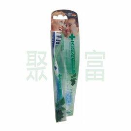 DENTISTE-牙醫選360度全能健康牙刷