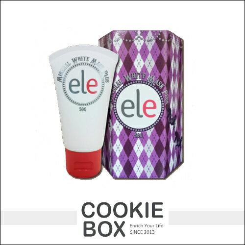 泰國ELEhay晚安面膜睡眠乳霜臉部保養保濕緊緻深層清潔暢銷熱銷必買50g*餅乾盒子*