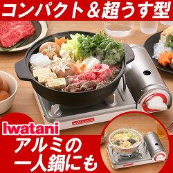 日本岩谷Iwatani/ CB-JRC-PSD /迷你瓦斯爐/ CB-JRC-PSD-日本必買 日本樂天代購 (3050*1.2)