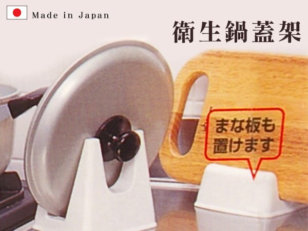 BO雜貨【SV3668】衛生鍋蓋架 湯勺架 鉆板架 筷架 廚房收納架 多功能收納架 廚房多用架