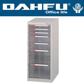 DAHFU 大富 SY-B4-215BL 特大型抽屜綜合效率櫃-W327xD402xH740(mm) / 個