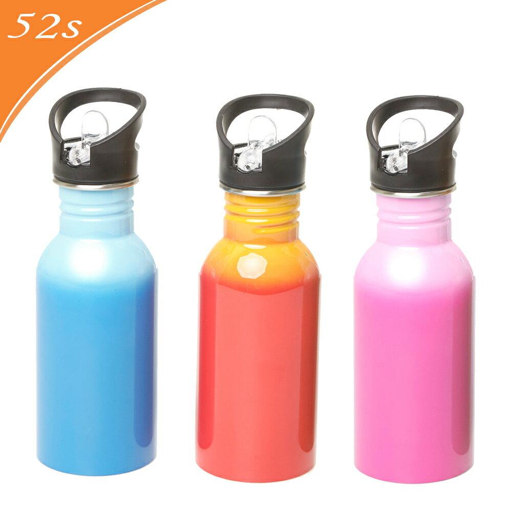 52s 夢幻繽紛運動鋼瓶 HSC-WB02 0
