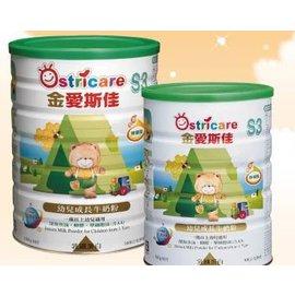 『121婦嬰用品館』金愛斯佳S3幼兒成長牛奶粉900g(12罐,再贈3罐)共15罐