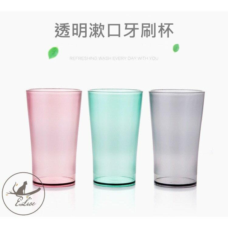【ELise】透明刷牙杯 情侶牙刷杯 兒童刷牙杯 漱口杯 透明漱口杯 情侶漱口杯