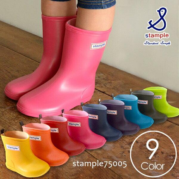 日本製stample兒童雨鞋 / 兒童界下雨時穿的潮鞋 / 13-19cm / 附鞋墊 / stample75005。共8色-日本必買 日本樂天代購(2484*0.8) 0