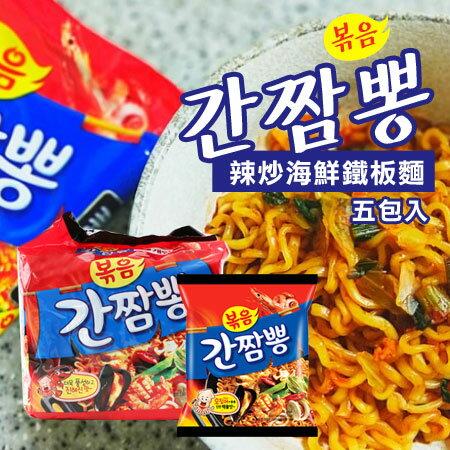 韓國 辣炒海鮮鐵板麵  五包入  海鮮魷魚麵 海鮮炒麵 辣炒海鮮炒麵 泡麵 炒瑪麵 乾炒麵