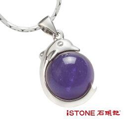 純銀項鍊-海豚灣戀曲 紫水晶 石頭記