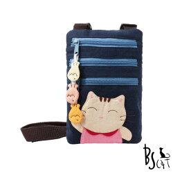 【ABS貝斯貓】可愛貓咪拼布 郊遊隨身包 肩/斜背包(藍色88-195) 【威奇包仔通】