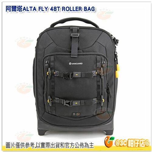 送大吹球清潔組 精嘉 VANGUARD ALTA FLY 48T ROLLER BAG 雙輪拉桿箱包 公司貨 附雨罩 15吋筆電 平板 空拍機 包 0