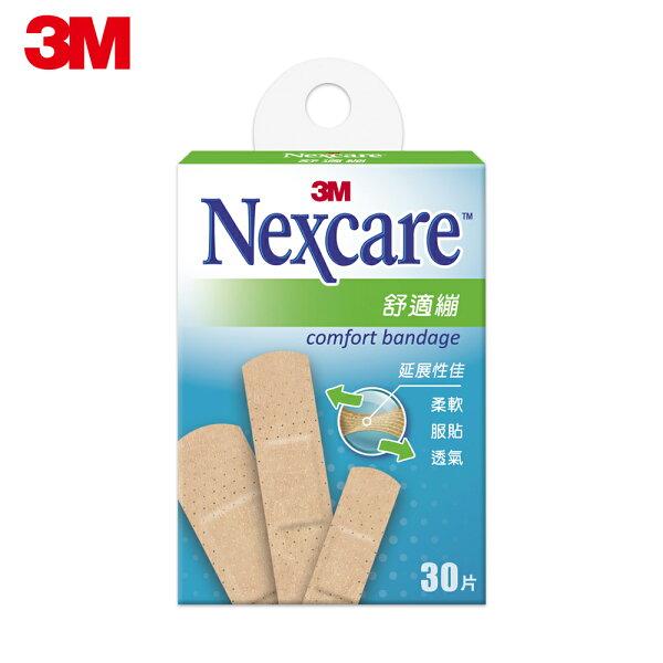 【3M】C530Nexcare舒適繃30片綜合包