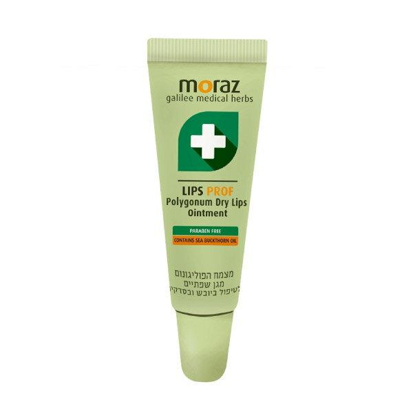 MORAZ 茉娜姿 修護唇膏10ML(升級版) 全館滿5千贈星寶貝防曬乳效期至21年11月