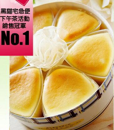 [圓盒2盒79折] 芋頭西米露 雪杯或是大福 任選2盒79折380元 2