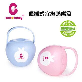 便攜式小蘋果安撫奶嘴盒 嬰兒用品 收納盒【六甲媽咪】