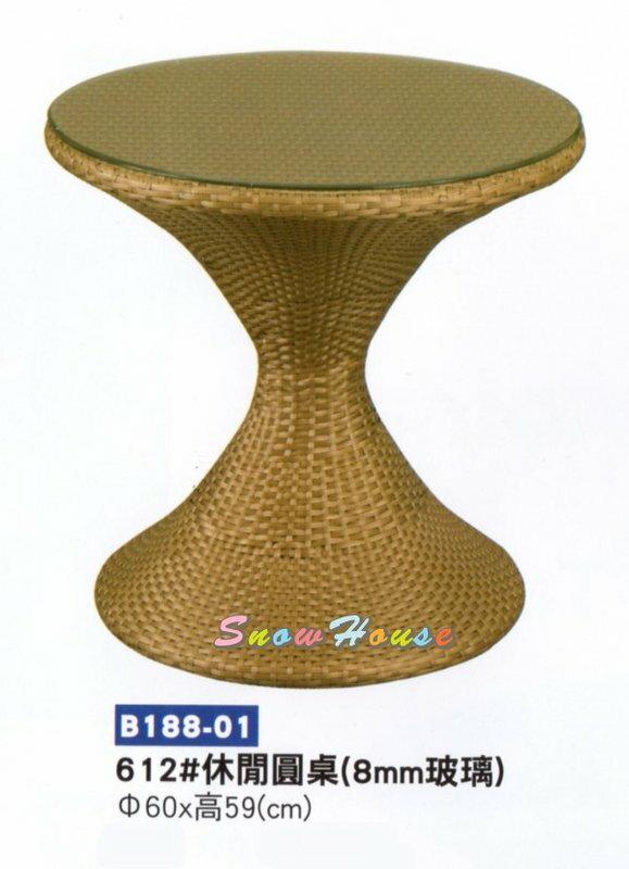 ╭☆雪之屋小舖☆╯R960-01  藤製吧枱玻璃桌/ 造型餐桌/休閒桌/咖啡桌/置物桌