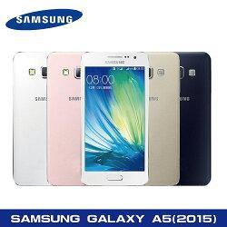 【SAMSUNG 福利品】三星四核心 SAMSUNG GALAXY A5 智慧型手機